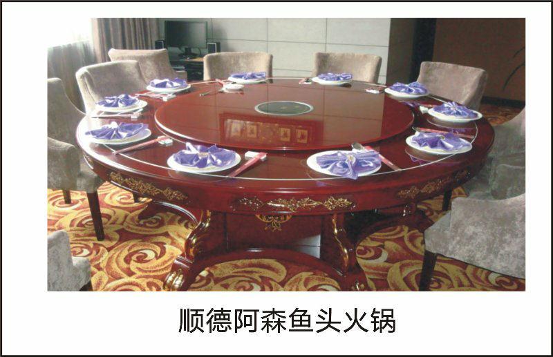 Z55广东顺德阿森鱼头raybet雷竞技app.jpg