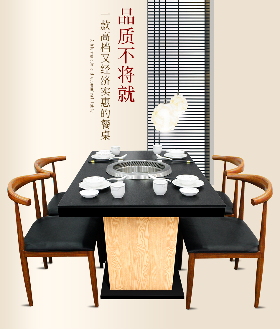 Z110餐桌_01.jpg