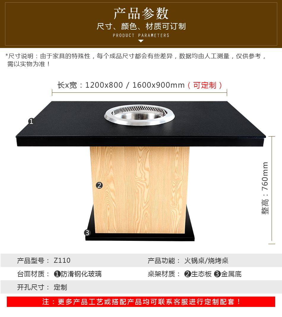 Z110餐桌_02.jpg