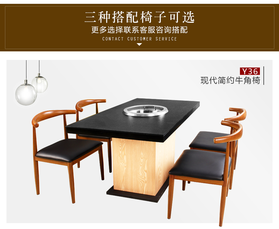 Z110餐桌_09.jpg