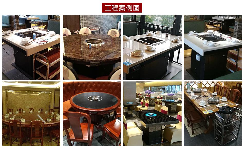 Z110餐桌_15.jpg