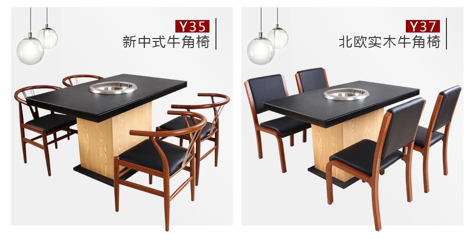 Z110餐桌_10.jpg