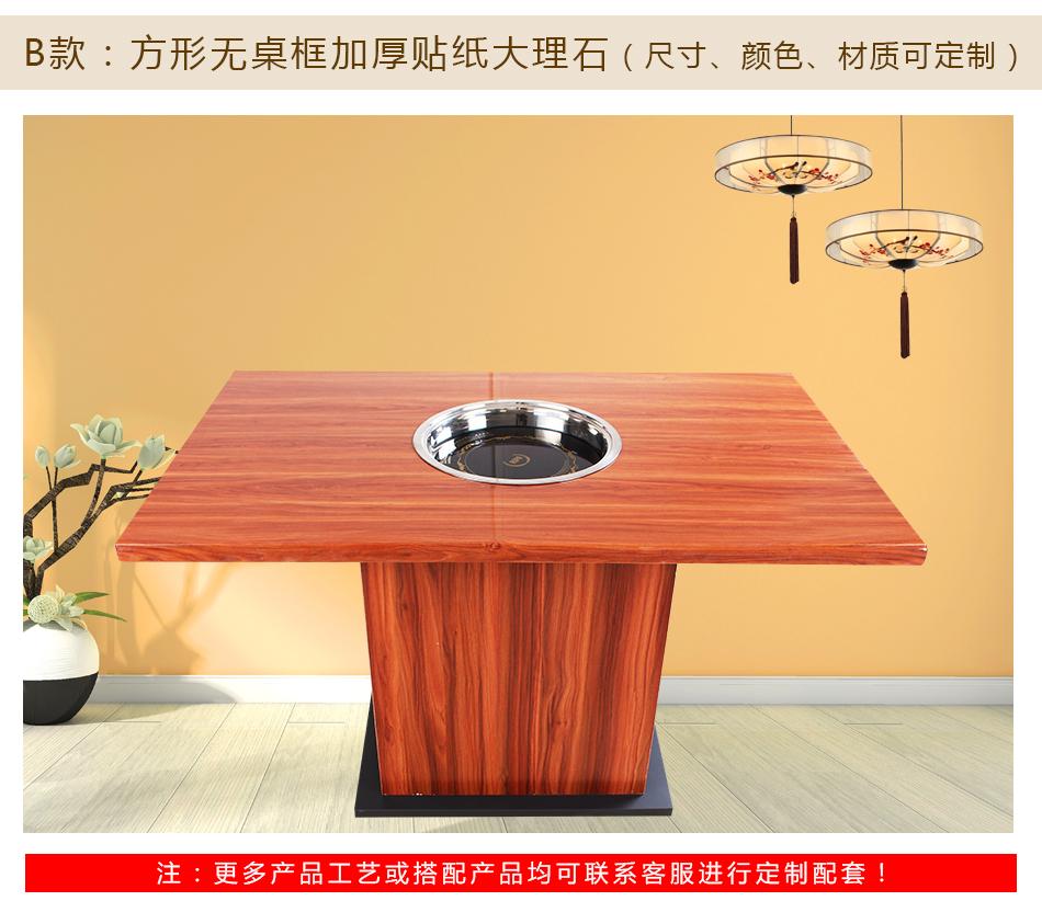 Z110餐桌_12.jpg