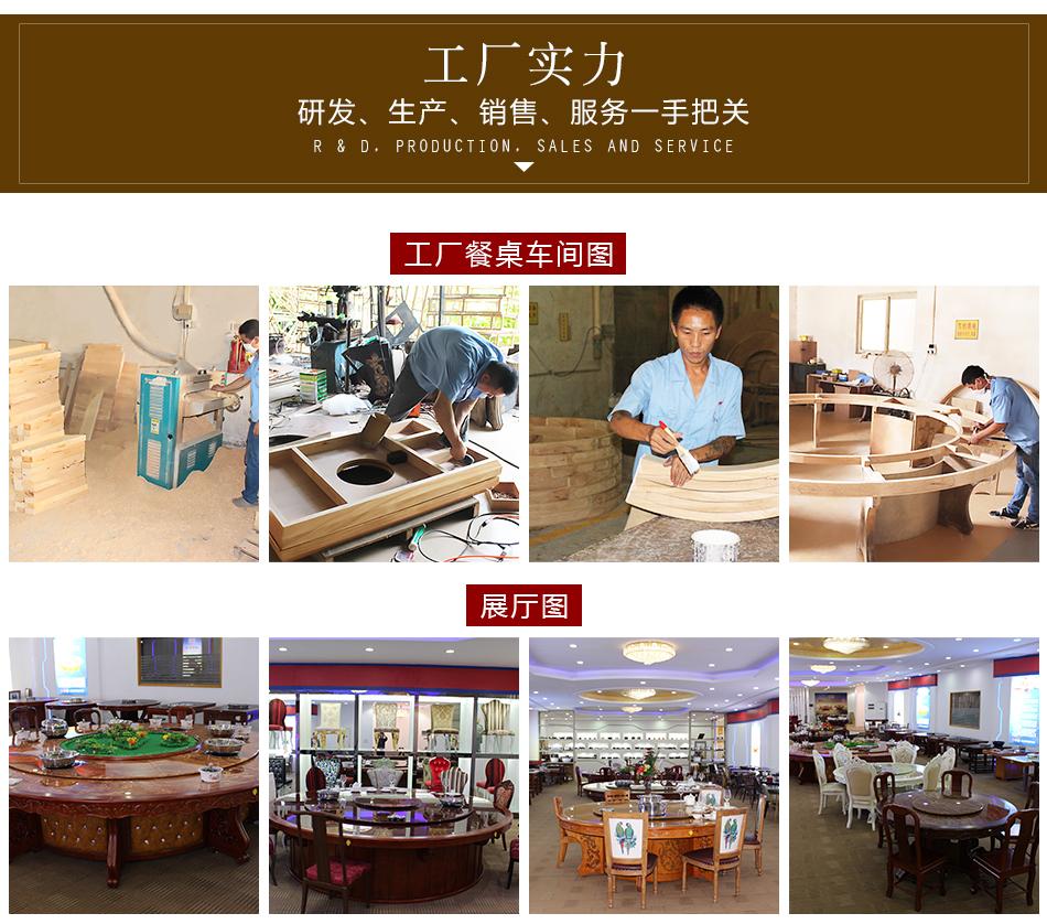Z110餐桌_14.jpg