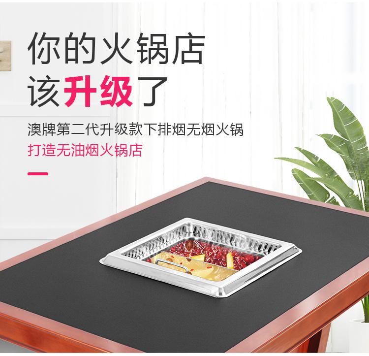 Z113新款raybet雷竞技 客户端raybet雷竞技app桌