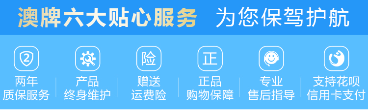 raybet雷竞技 客户端raybet雷竞技app(方形)_01.jpg