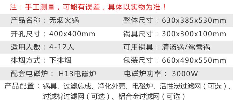 raybet雷竞技 客户端raybet雷竞技app(方形)_08.jpg