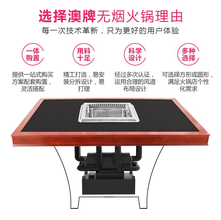 raybet雷竞技 客户端raybet雷竞技app(方形)_06.jpg