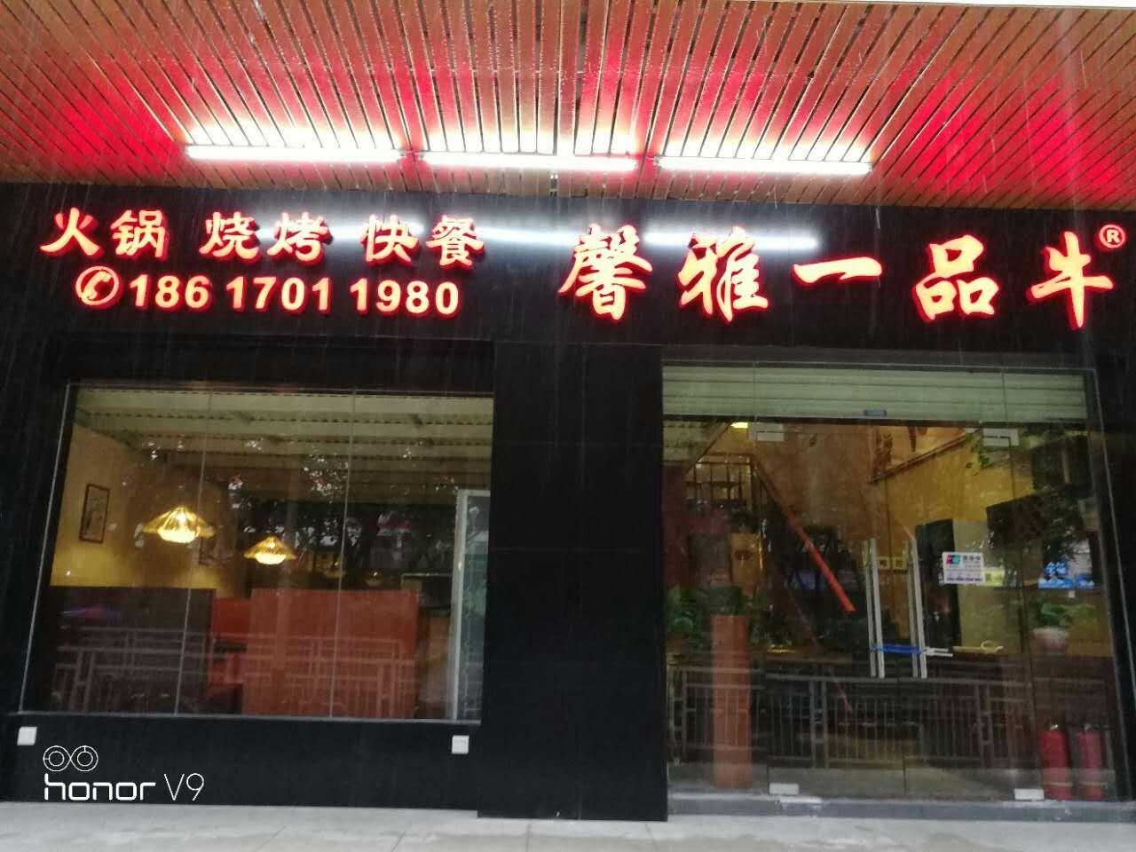 广东湛江馨雅一品牛类似雷竞技这种靠谱的店Z67B类似雷竞技这种靠谱的桌+DT21类似雷竞技这种靠谱的炉